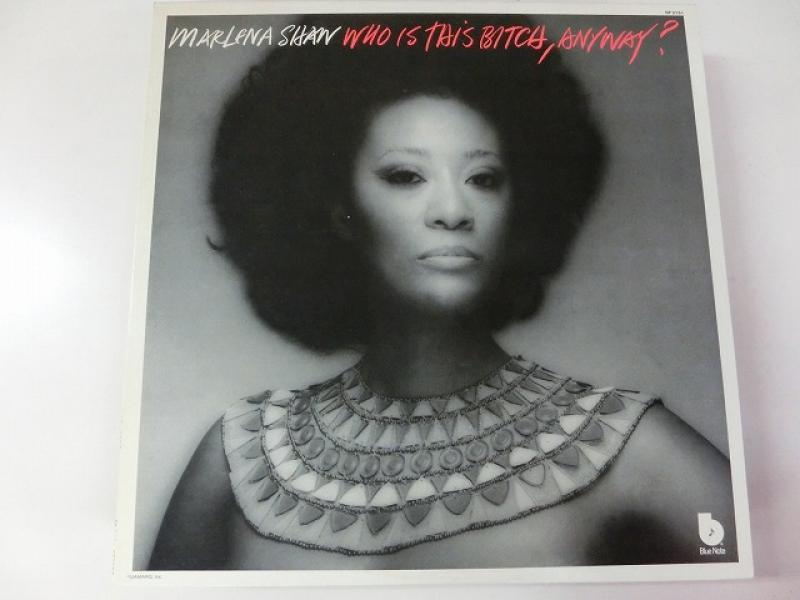 Marlena Shaw/Who Is This Bitch, Anyway?のLPレコード通販・販売ならサウンドファインダー
