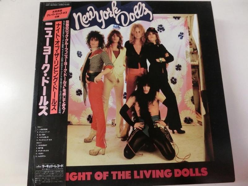 New York Dolls/Night Of The Living DollsのLPレコード通販・販売ならサウンドファインダー