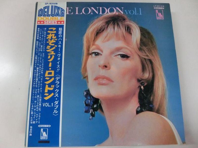 Julie London/これぞジュリー・ロンドン第1集のLPレコード vinyl LP通販・販売ならサウンドファインダー