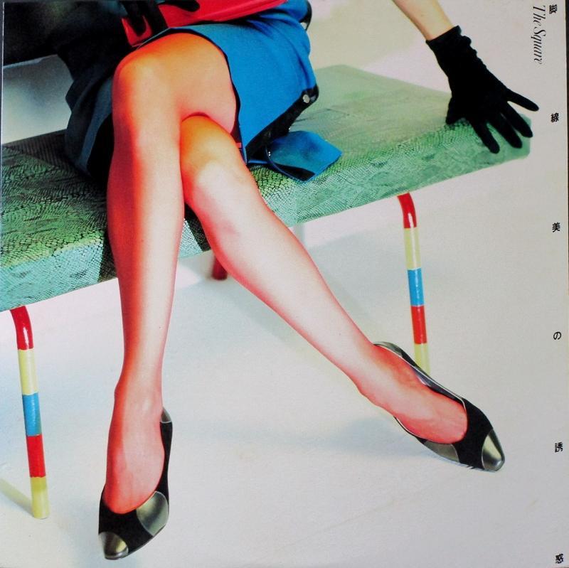 Square/脚線美の誘惑