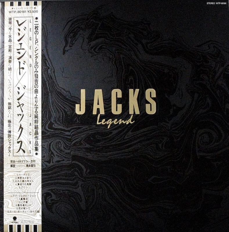 "Jacks/LegendのLPレコード通販・販売ならサウンドファインダー"""