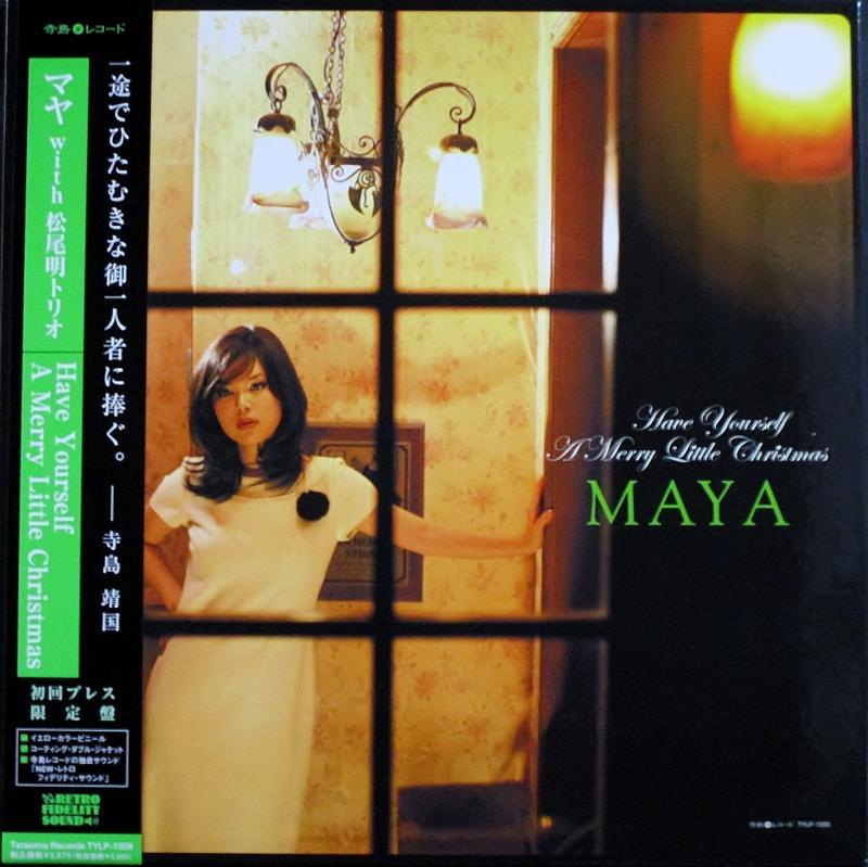 MAYA/Have