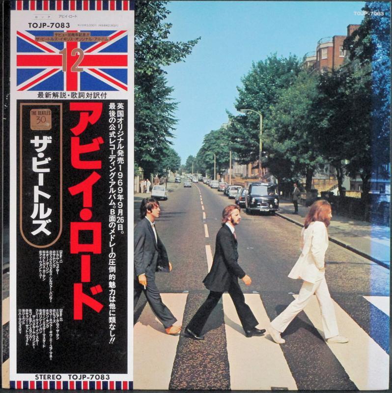Beatles/Abbey RoadのLPレコード通販・販売ならサウンドファインダー