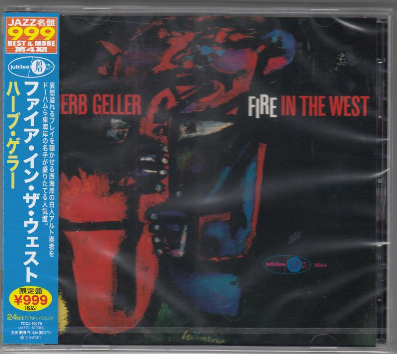 HERB GELLER - FIRE IN THE WEST - CD