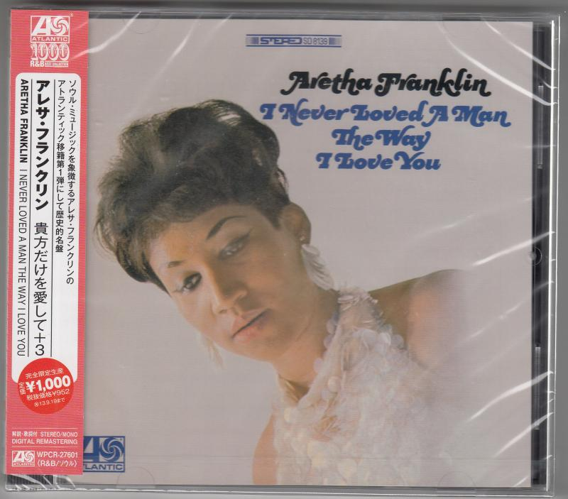アレサ・フランクリン ARETHA FRANKLIN - 貴方だけを愛して+3 I NEVER LOVED A MAN THE WAY I LOVE YOU - CD