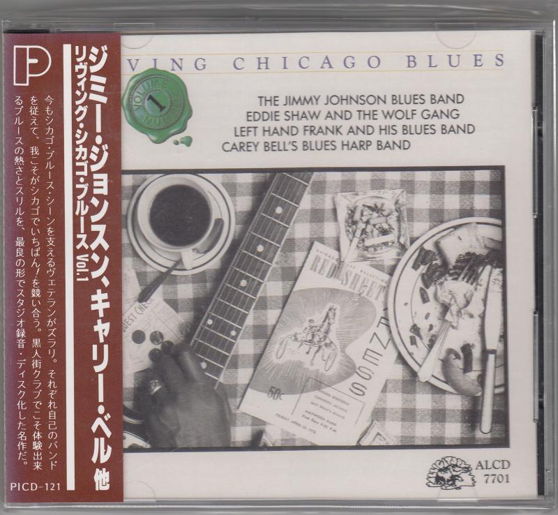 V.A.(ジミージョンスン.キャリーベル他) JIMMY JOHNSON.EDDIE SHAW.LE - リヴィングシカゴブルースVol.1 LIVING CHICAGO BLUES Vol.1 - CD