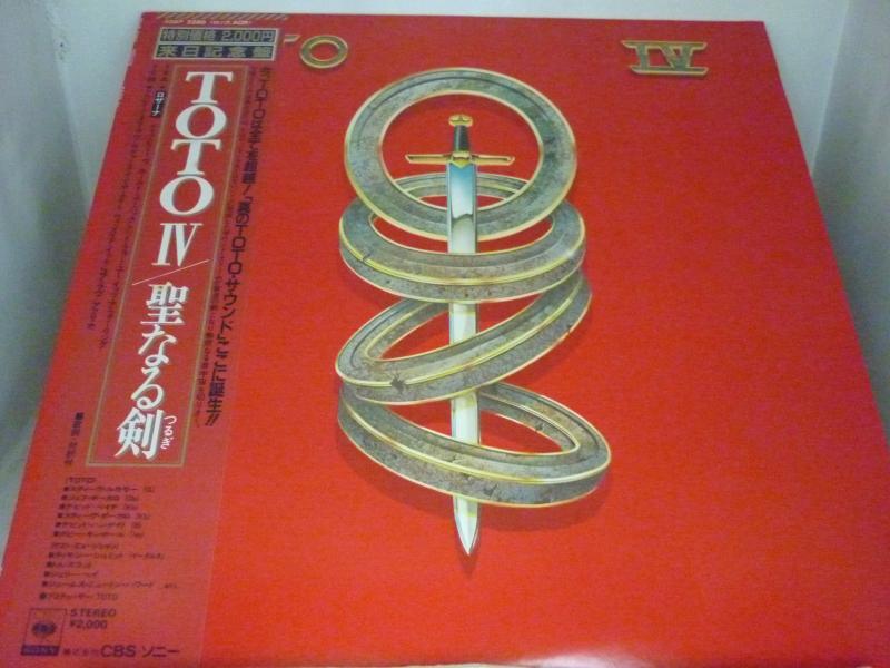 """TOTO/聖なる剣のLPレコード通販・販売ならサウンドファインダー"""""""