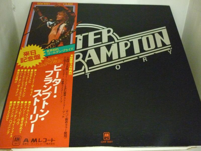 """ピーター・フランプトン/ピーター・フランプトン・ストーリーのLPレコード通販・販売ならサウンドファインダー"""""""