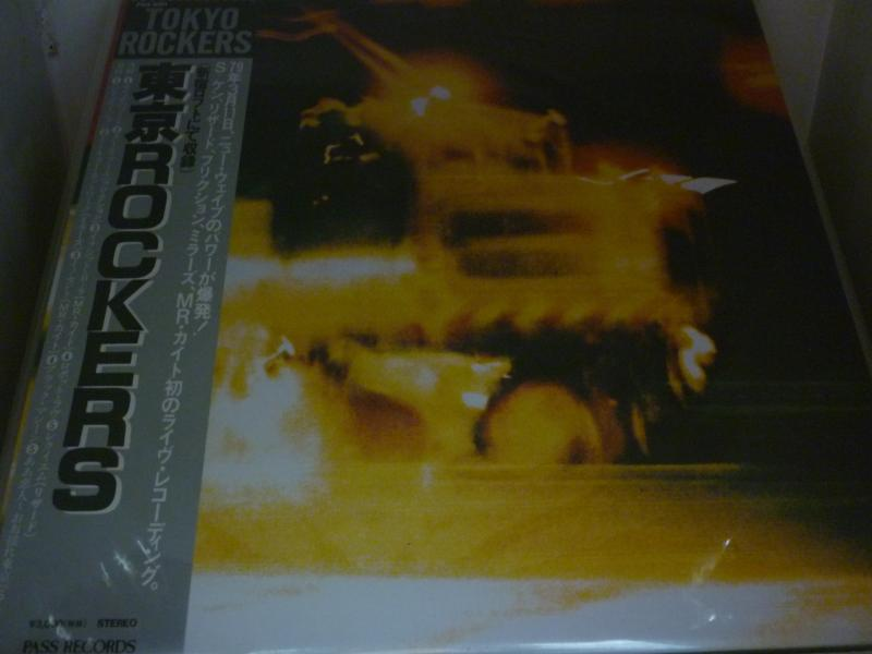 """東京ROCKERS/東京ROCKERSのLPレコード通販・販売ならサウンドファインダー"""""""