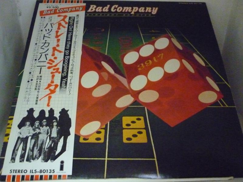 """バッド・カンパニー/ストレート・シューターのLPレコード通販・販売ならサウンドファインダー"""""""