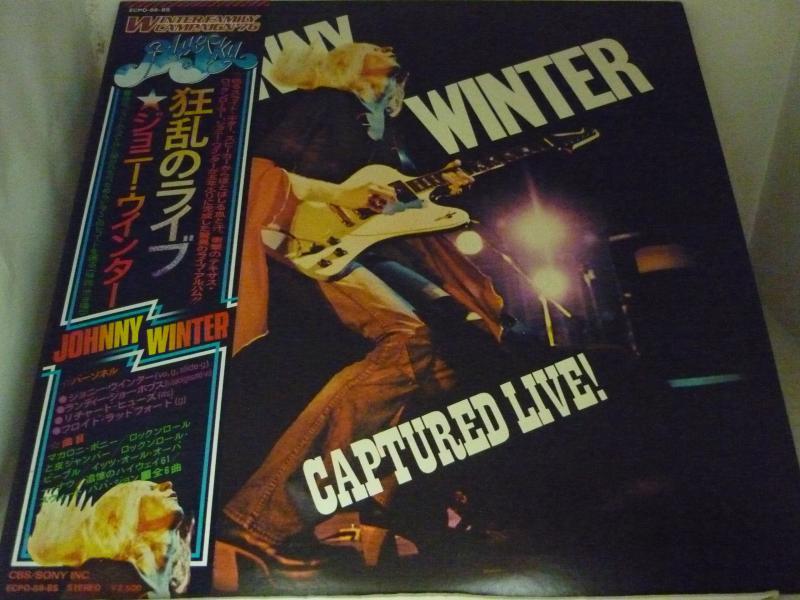 """ジョニー・ウィンター/狂乱のライブのLPレコード通販・販売ならサウンドファインダー"""""""