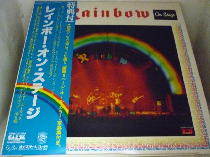 """レインボー/レインボー・オン・ステージのLPレコード通販・販売ならサウンドファインダー"""""""