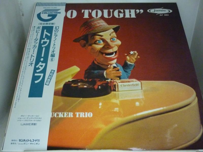 """ボビー・タッカー・トリオ/トゥー・タフのLPレコード通販・販売ならサウンドファインダー"""""""