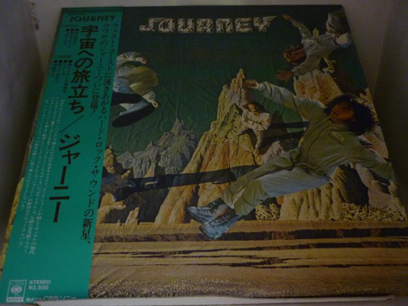 """ジャーニー/宇宙への旅立ちのLPレコード通販・販売ならサウンドファインダー"""""""