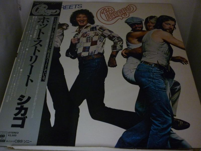 "CHICAGO/ホット・ストリートのLPレコード通販・販売ならサウンドファインダー"""