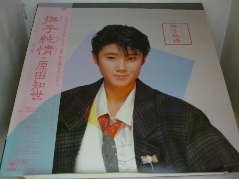 """原田知世/撫子純情のLPレコード通販・販売ならサウンドファインダー"""""""