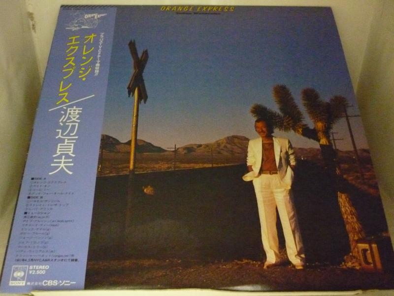 """渡辺貞夫/オレンジ・エクスプレスのLPレコード通販・販売ならサウンドファインダー"""""""