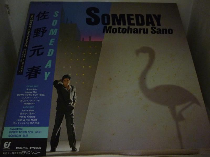 """佐野元春/SOMEDAYのLPレコード通販・販売ならサウンドファインダー"""""""