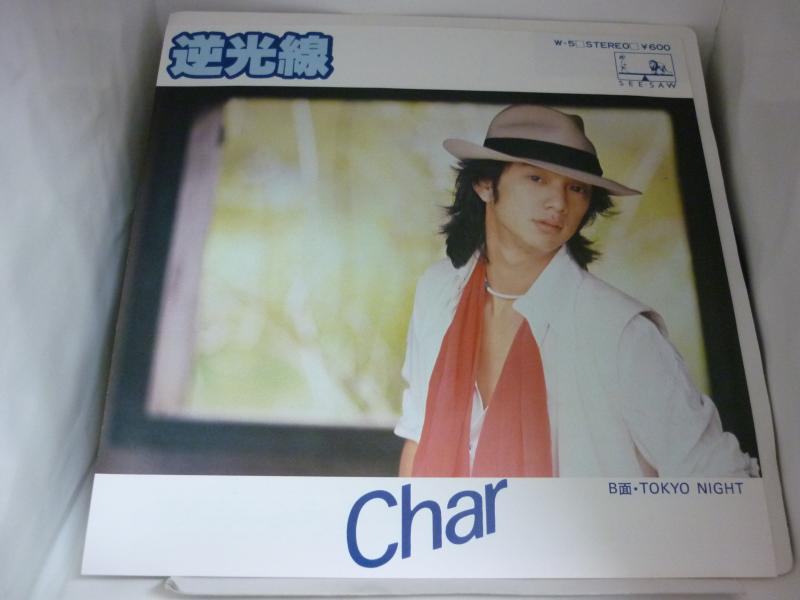 Char/逆光線/TOKYO