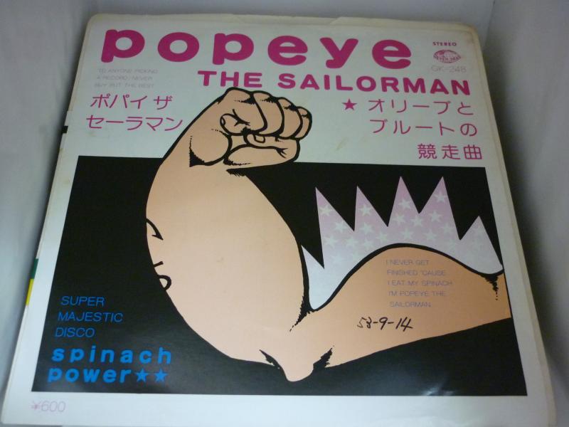 """スピニッヂ・パワー/ポパイ・ザ・セーラマン/オリーブとブルートの競走曲の7インチレコード通販・販売ならサウンドファインダー"""""""