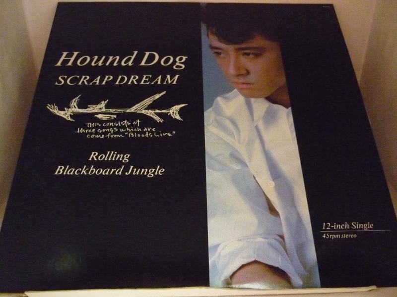 """ハウンドドッグ/スクラップ・ドリームの12インチレコード通販・販売ならサウンドファインダー"""""""