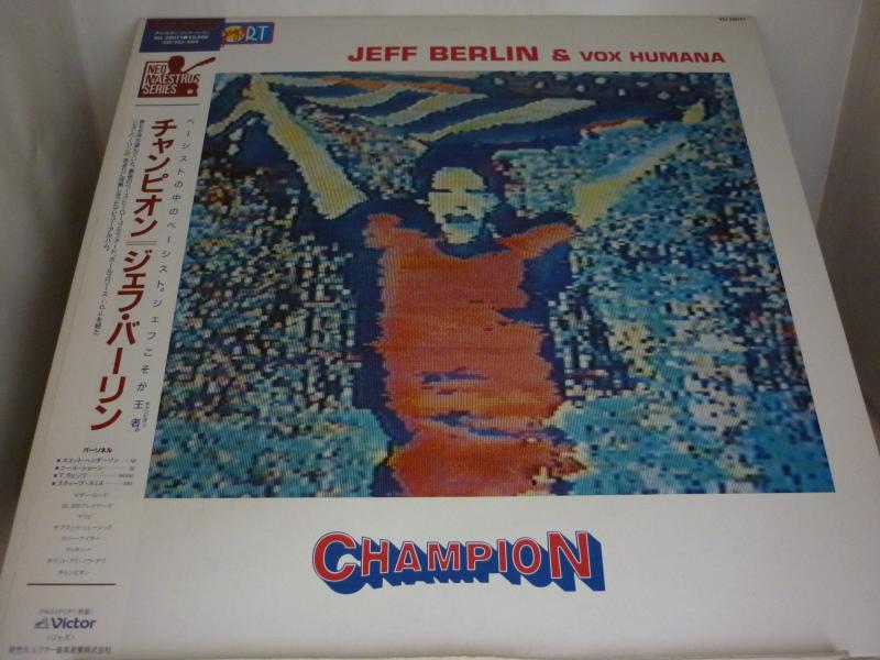 """ジェフ・バーリン/チャンピオンのLPレコード通販・販売ならサウンドファインダー"""""""