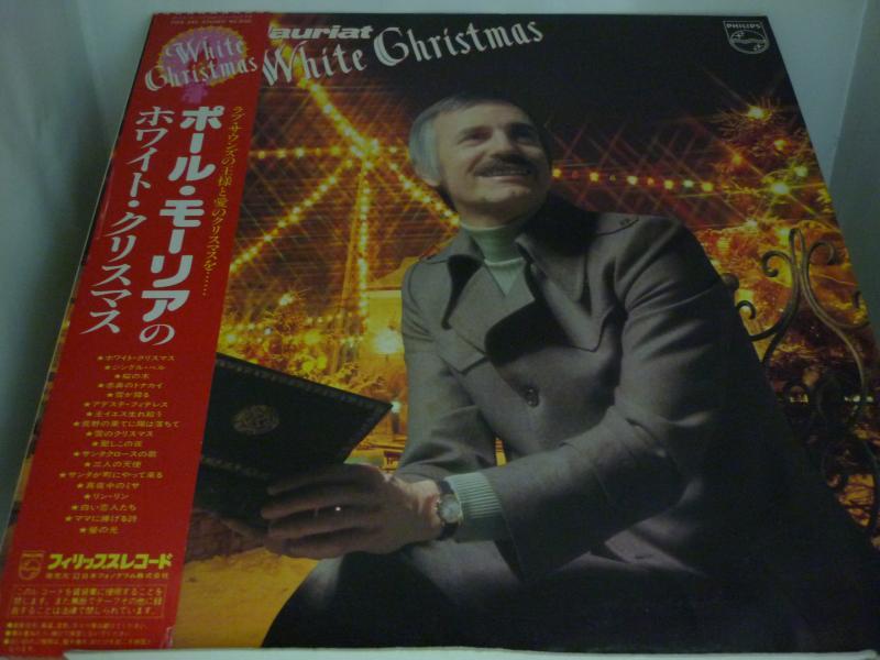 """ポール・モーリア/ホワイト・クリスマスのLPレコード通販・販売ならサウンドファインダー"""""""