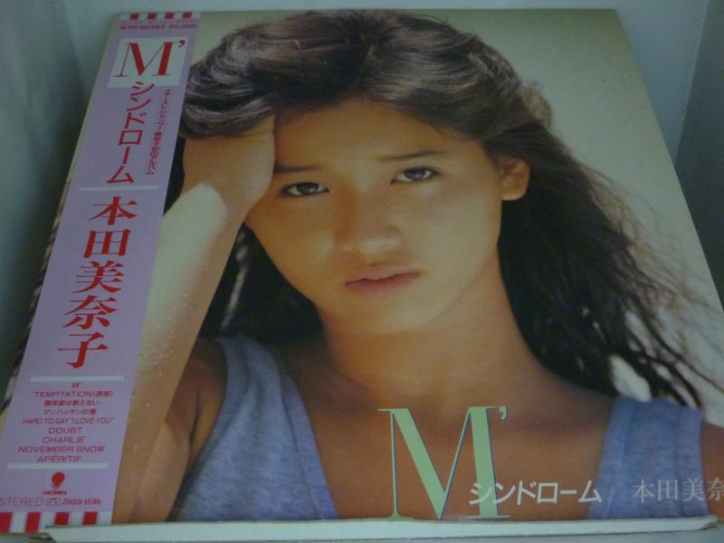 """本田美奈子/M'シンドロームのLPレコード通販・販売ならサウンドファインダー"""""""