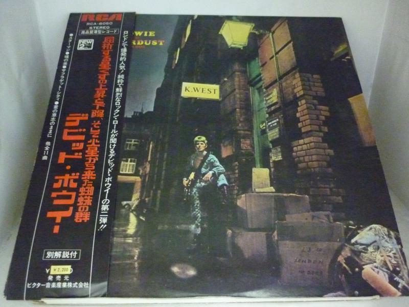 デビッド・ボウイー/屈折する星くずの上昇と下降、そして火星から来た蜘蛛の群のLPレコード vinyl LP通販・販売ならサウンドファインダー