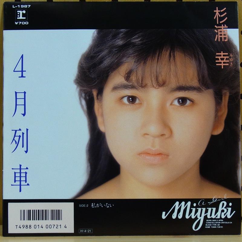 "Search Results for ""Rei Kuromiya Charmy Cream"" – Calendar 2015"