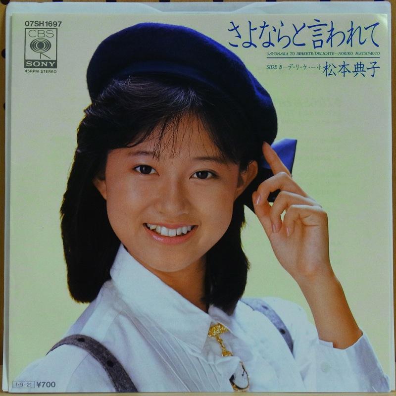 松本典子の画像 p1_15