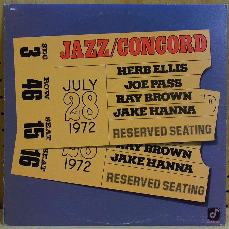 ジャズlpレコード 2012年7月28日更新分 Jazz Lp Vinyl Records 28th July
