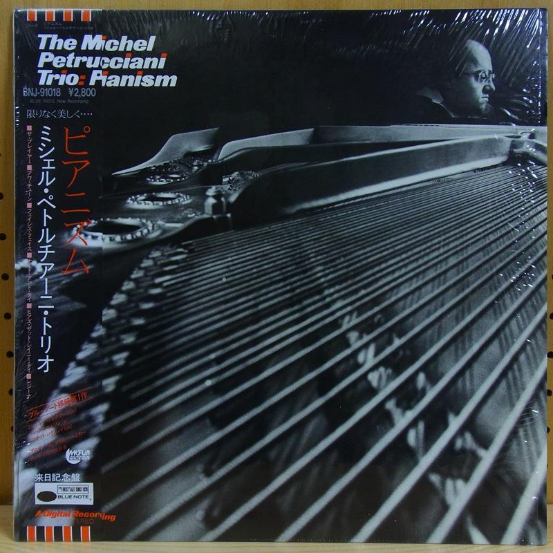 ジャズLPレコード 2012年8月29日更新分 JAZZ LP vinyl records 29th Aug ...