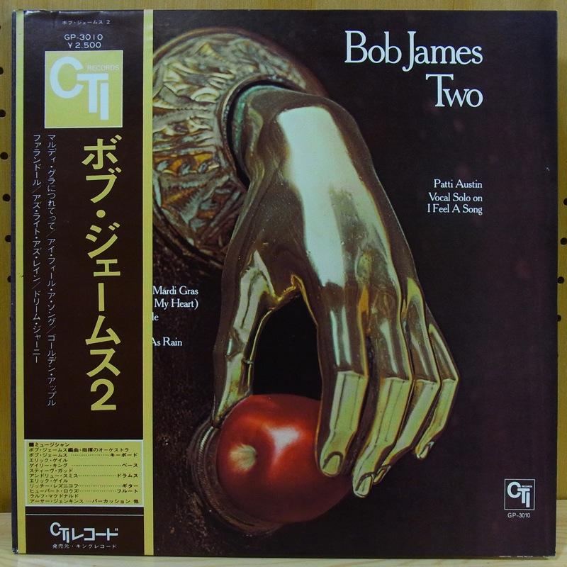 激安!ジャズlpレコード 1500円以下2012年10月23日更新分 Sale Price Jazz Lp