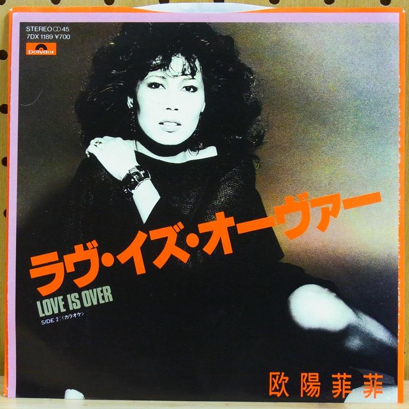 Mariya Takeuchi Time Stranger Original Soundtrack