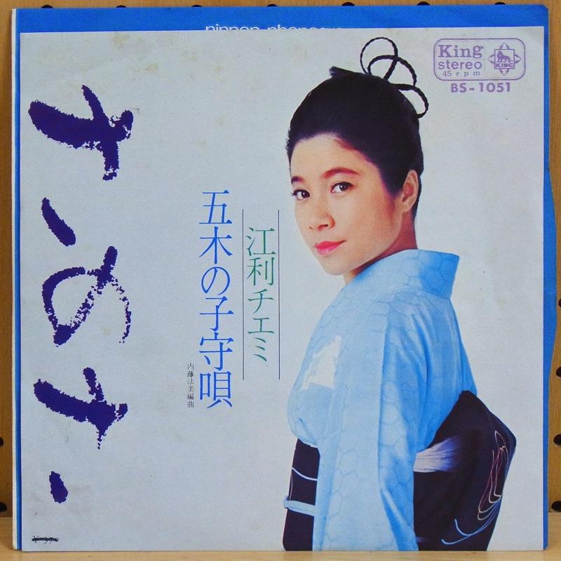 江利チエミの画像 p1_24