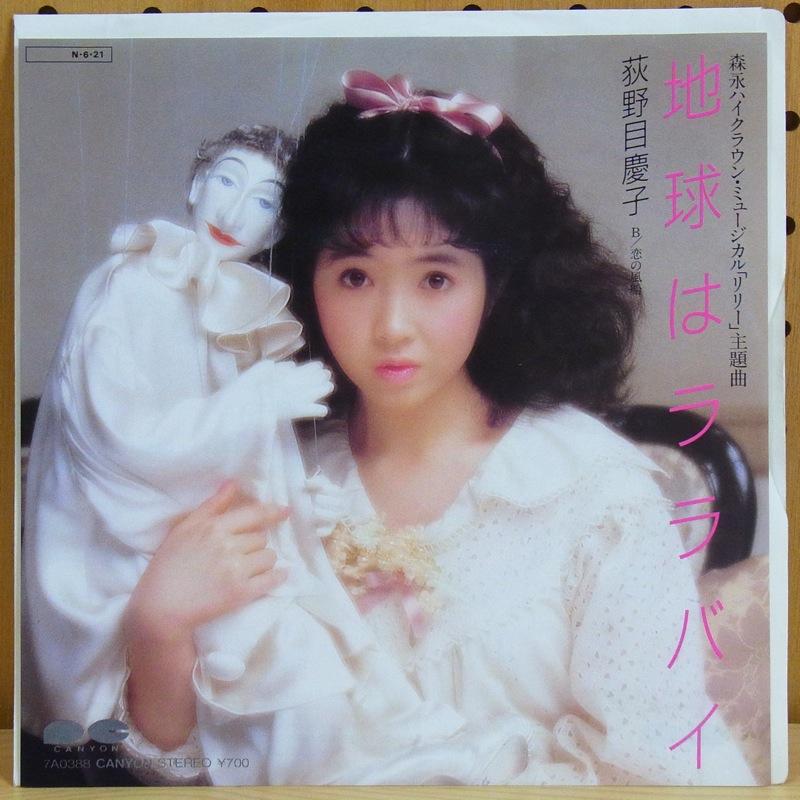 荻野目慶子の画像 p1_33