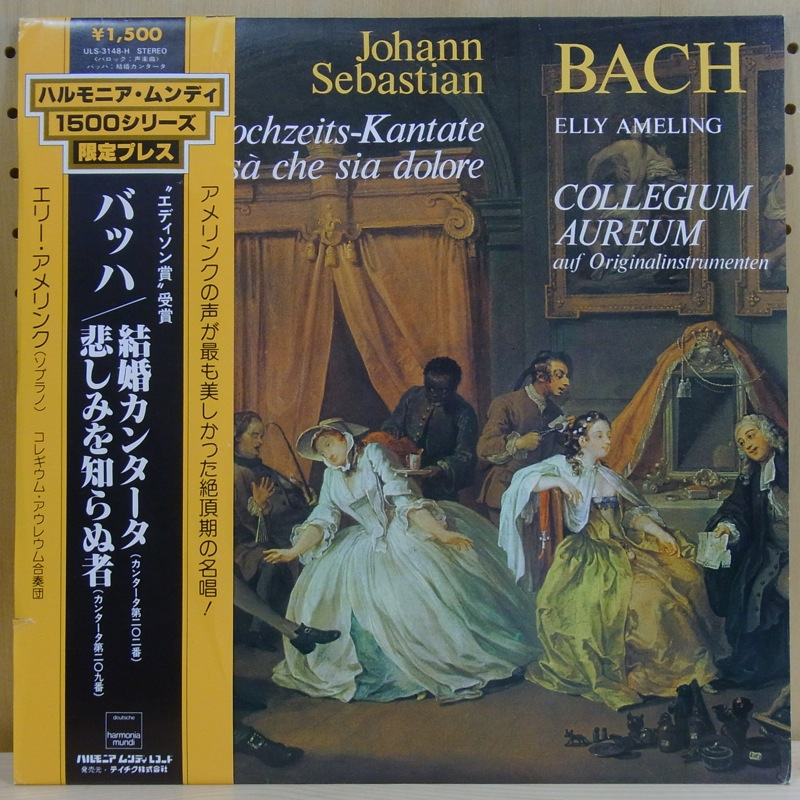 bach holborne haydn comparison But what makes them more remarkable is hearing them in comparison with the music of cpe bach, quartets for flute, viola, cello, and harpsichord, written only one year before the composer died the instrumentation for the bach pieces is extraordinary and uncommon, and provide a most unusual tonal palate in the middle range that is soft and flexible.