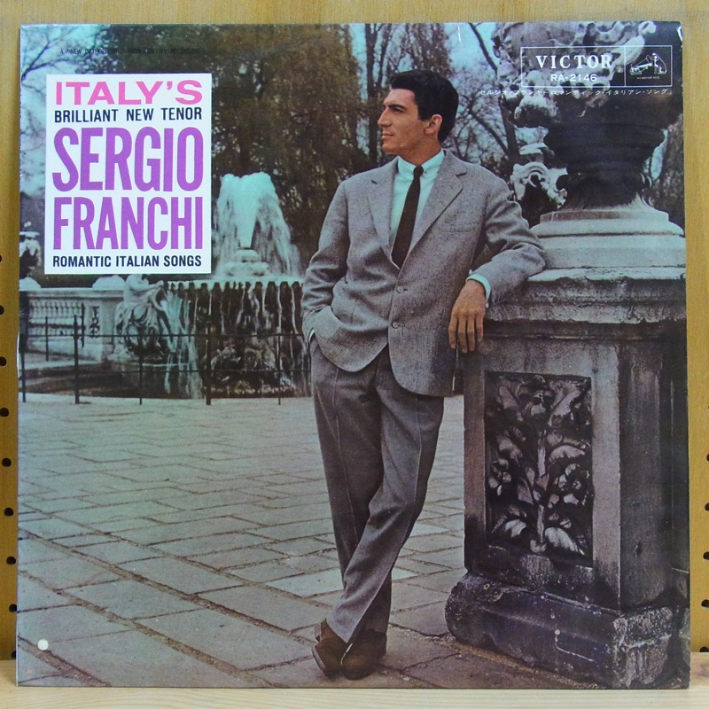 SERGIO FRANCHI セルジォ・フランキ - ROMANTIC ITALIAN SONGS - LP