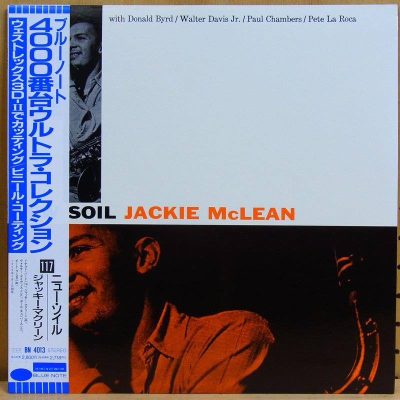 ジャズlpレコード 2013年10月8日更新分 Jazz Lp Vinyl Records 8th Oct 2013