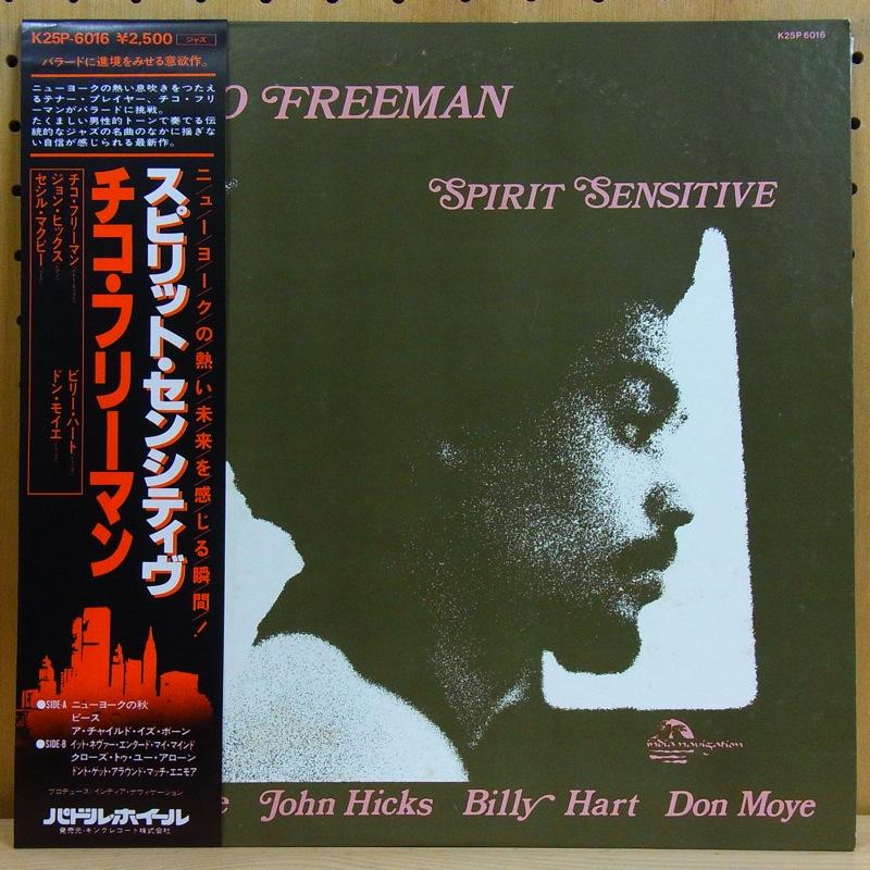 ジャズlpレコード 2013年10月26日更新分 Jazz Lp Vinyl Records 26th Oct