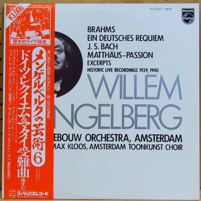 CONCERTGEBOUW ORCH.. AMSTERDAM - WILLEM MENGELBERG - BRAHMS : EIN DEUTSHES - LP