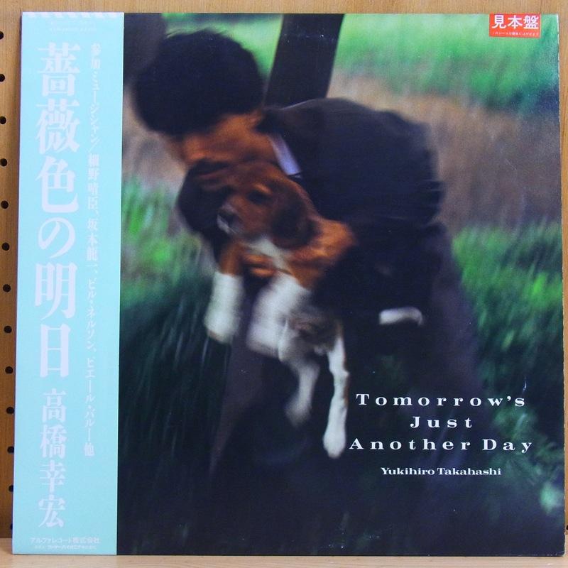 歌謡曲レコード通販 : 日本最大...