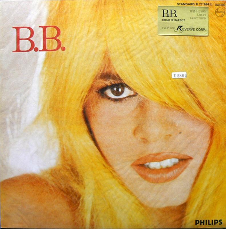 BRIGITTE BARDOT - B.B. - LP