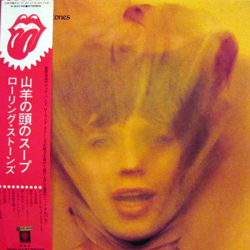 ロックlpレコード 2013年1月12日更新分 Rock Lp Vinyl Records 12th Jan