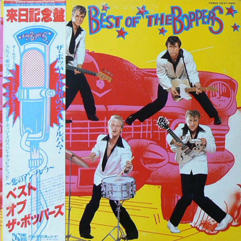 THE BOPPERS - BEST OF THE BOPPERS - LP