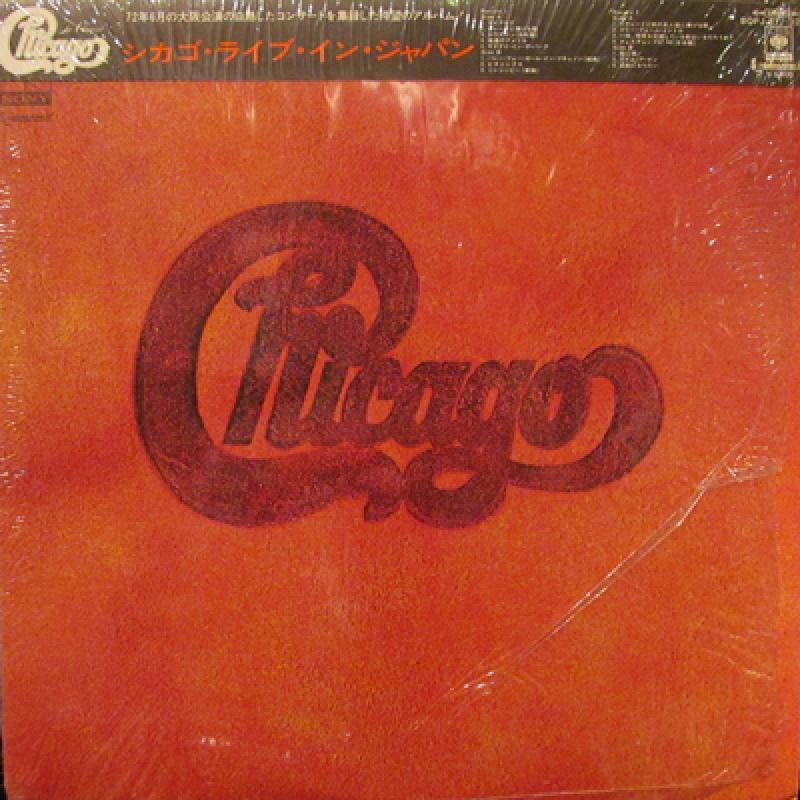 CHICAGO/LIVE