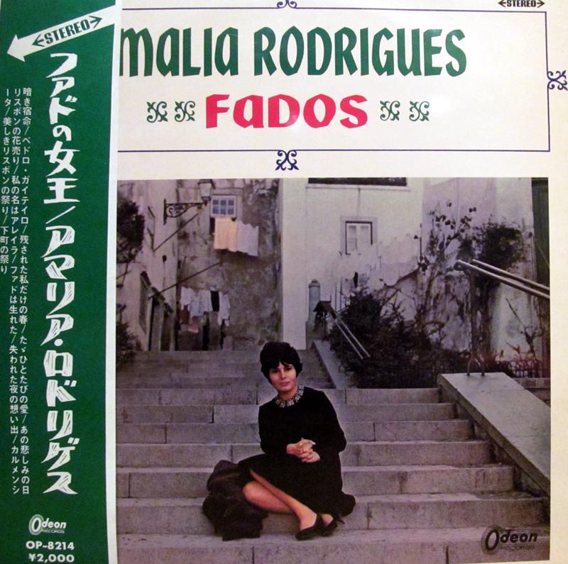 """アマリア・ロドリゲス/ファドの女王のLPレコード通販・販売ならサウンドファインダー"""""""