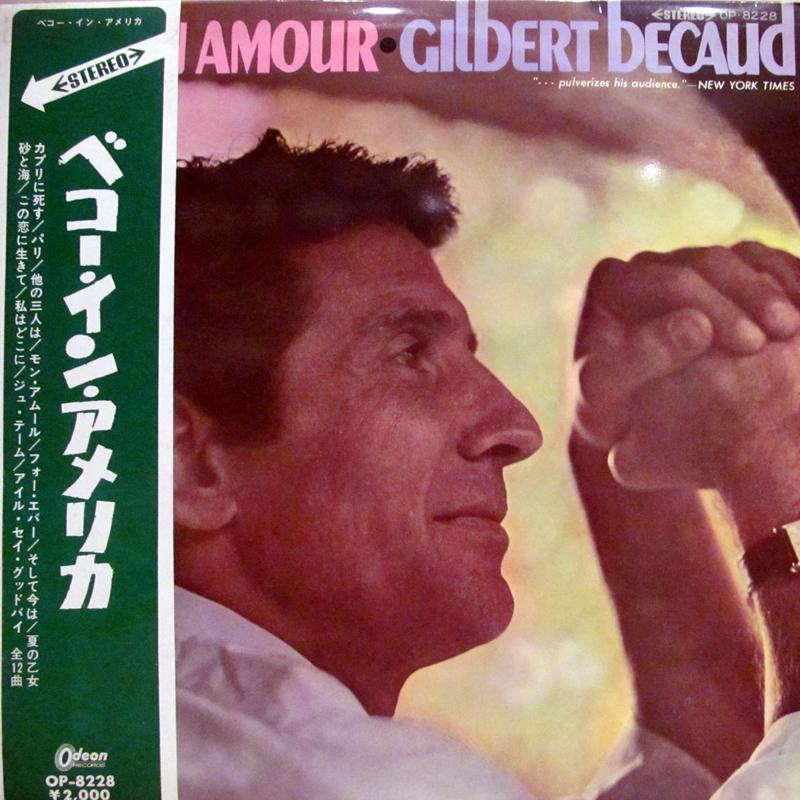 """ジルベール・ベコー/ベコー・イン・アメリカのLPレコード通販・販売ならサウンドファインダー"""""""