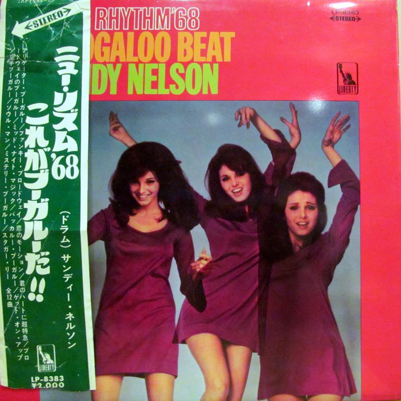 サンディー・ネルソン/ニューリズム'68
